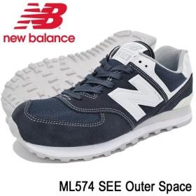 ニューバランス new balance スニーカー メンズ 男性用 ML574 SEE Outer Space(newbalance ML574 SEE ML574-SEE)