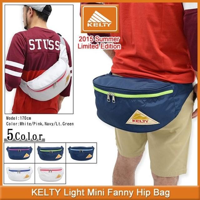 ケルティ ライト ミニ ファニー ヒップ バッグ KELTY(kelty Light Mini Fanny Hip Bag ウエストバッグ メンズ & レディース 2592138)