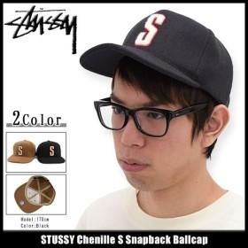 ステューシー STUSSY キャップ 帽子 Chenille S Snapback Cap(スナップバック メンズ・男性用 131646)