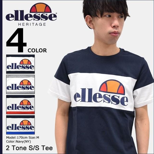 エレッセ ヘリテー Tシャツ 半袖 ellesse HERITAGE メンズ 2 トーン(EE17102 2 Tone S/S Tee カットソー トップス 男性用)