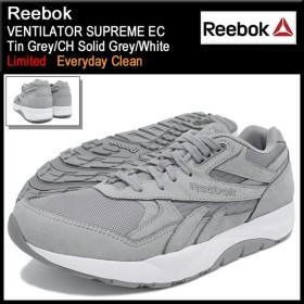 リーボック Reebok スニーカー メンズ 男性用 ベンチレーター シュプリーム EC Tin Grey/CH Solid Grey/White 限定(V68694)