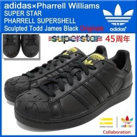 アディダス adidas ファレル・ウィリアムス スーパースター ファレル スーパーシェル スカルプテッド トッド・ジェームス Black(S83347)