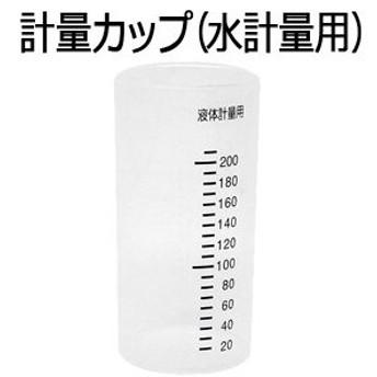ADD93-143 計量カップ (水計量用) ホームベーカリー用 メーカー純正 Panasonic National パナソニック ナショナル