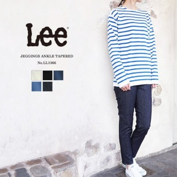 Lee #LL1366 JEGGINGS ANKLE TAPERED ジェギンス アンクルテーパード レディース〔TB〕