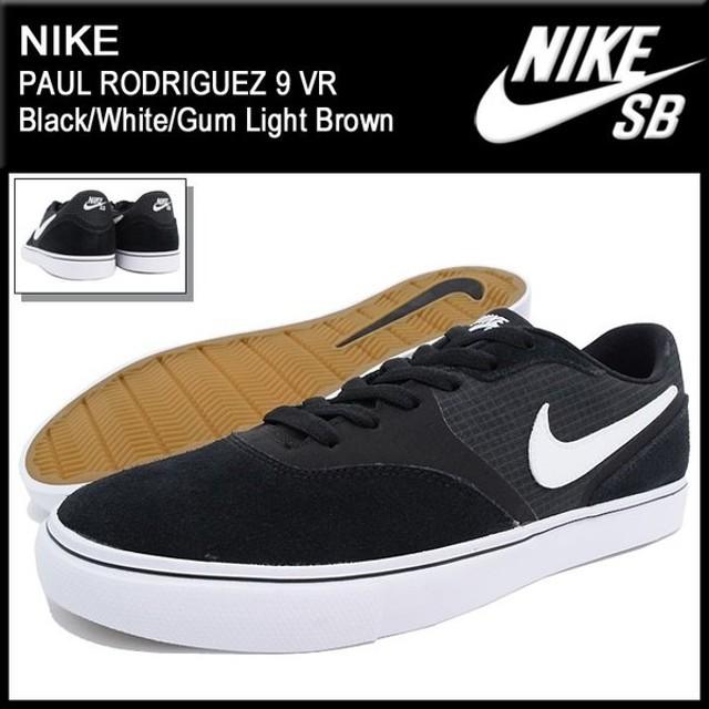 ナイキ NIKE スニーカー メンズ 男性用 ポール ロドリゲス 9 VR Black/White/Gum Light Brown SB(nike PAUL RODRIGUEZ 9 VR SB 819844-012)