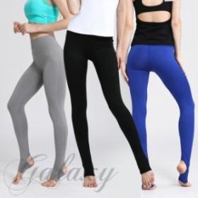 ヨガウエア yoga パンツ ヨガズボン レッスン着 ピラティス 3色 トレンカレギンス 練習服 S-XLサイズ ygnk8002