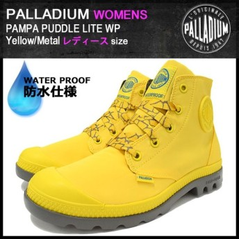 パラディウム PALLADIUM ブーツ レディース 女性用 ウィメンズ パンパ パドル ライト WP Yellow/Metal(WOMENS PAMPA PUDDLE LITE 93085-702)