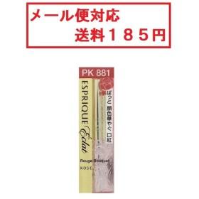 コーセー エスプリーク エクラ ルージュブーケ PK881 ピンク系 4g   メール便対応商品