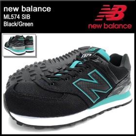 ニューバランス new balance スニーカー メンズ 男性用 ML574 SIB Black/Green(NEWBALANCE ML574 SIB ML574-SIB)
