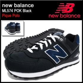 ニューバランス new balance スニーカー ML574 POK Black ピケポロ メンズ(男性用) (NEWBALANCE ML574 POK ブラック Pique Polo ML574-POK)