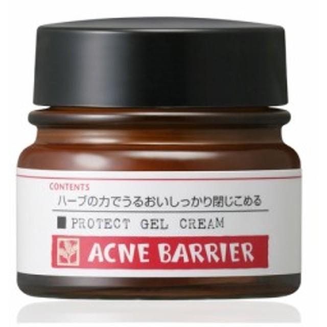 【即日発送】石澤研究所 アクネバリア 薬用プロテクトジェルクリーム 33g