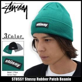 ステューシー STUSSY ニット帽 Stussy Rubber Patch(stussy beanie ビーニー 帽子 ニットキャップ メンズ・男性用 132717)