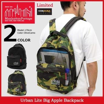 マンハッタンポーテージ リュック Manhattan Portage アーバン ライト ビッグアップル バックパック(Urban Lite Backpack MP1209MESH2CDL)