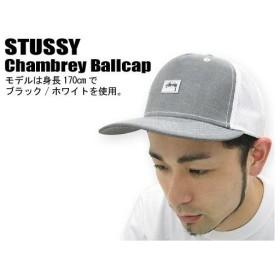 ステューシー STUSSY Chambrey キャップ(stussy cap メッシュキャップ メンズ 男性用 031738)