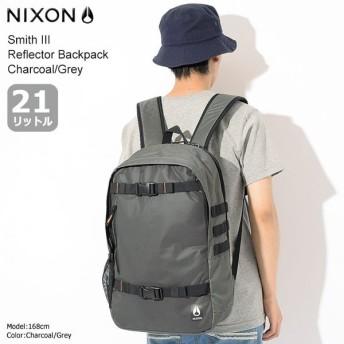ニクソン リュック nixon スミス 3 リフレクター バックパック チャコール/グレー(Smith III Reflector Backpack Charcoal/Grey NC2815131)
