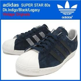 アディダス adidas スーパースター 80s Dk.Indigo/Black/Legacy ビンテージ オリジナルス(adidas SUPER STAR 80s Dk.Indigo  Vintage Originals G61073)