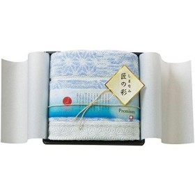 Gift Box L2053015