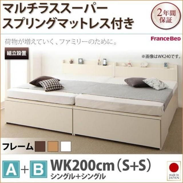 日本製 大容量 収納ベッド チェストベッド TRACT トラクト マルチラスマットレス付き A B 組立設置 ワイドK200 シングル シングル ベット 収納付き 木製 国産