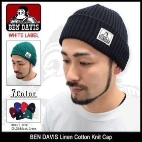 ベンデイビス BEN DAVIS ニット帽 リネン コットン ニット キャップ ホワイトレーベル(BDW-9508 Linen Cotton Knit Cap メンズ レディース)