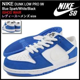 ナイキ NIKE スニーカー レディース & メンズ ダンク ロー プロ IW Blue Spark/White/Black SB(DUNK LOW PRO IW SB ISHOD WAIR 819674-410)