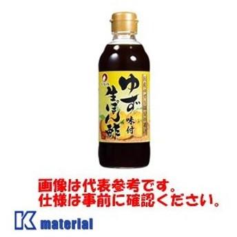 オタフクソース 201033 ゆず味付生ぽん酢 300ml [OTF023]