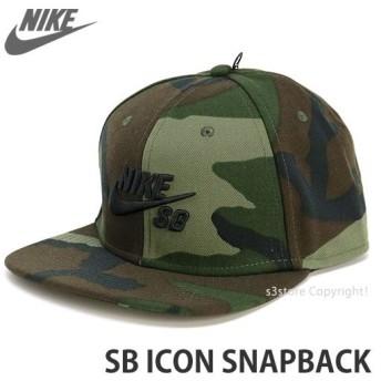 ナイキ エスビー アイコン NIKE SB ICON SNAP BACK メンズ スケボー キャップ 帽子 カラー:オリーブ/オリーブ/ブラック サイズ:OSFA