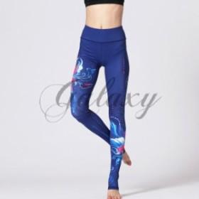ヨガウエア yoga パンツ ヨガズボン レッスン着 ピラティス レギンス 練習服 咲く花 スポーツ S-XLサイズ yghk84