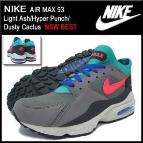 ナイキ NIKE スニーカー エア マックス 93 Light Ash/Hyper Punch/Dusty Cactus 限定 メンズ(男性用) (AIR MAX 93 NSW BEST 306551-201)