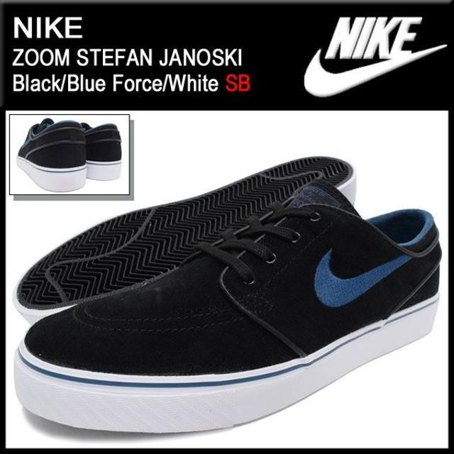 ナイキ NIKE スニーカー ズーム ステファン ジャノスキー Black/Blue Force/White SB メンズ(男性用) (ZOOM STEFAN JANOSKI SB 333824-042)