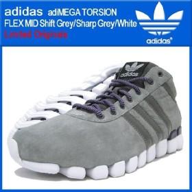 アディダス adidas アディメガ トルション フレックス ミッド Shift Grey/Sharp Grey/White 限定 オリジナルス(adidas adiMEGA TORSION FLEX MID G46502)