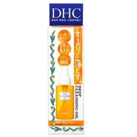 DHC 薬用ディープクレンジングオイル(SS)70ml クレンジング お試し メイク落とし オイル うるおい dhc 化粧品 スキンケアオイル