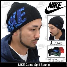 ナイキ NIKE ニット帽 メンズ カモ スピル ビーニー(nike Camo Spill Beanie 帽子 ニットキャップ メンズ 男性用 688768)