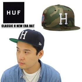 ハフ HUF  CLASSIC H NEW ERA HAT 6パネル キャップ  ニューエラ 帽子[BB]