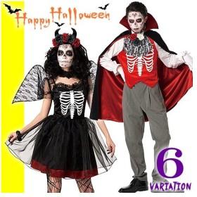 ハロウィン 衣装 コスプレ コスチューム 仮装 大人 セクシー 女性 男性 レディース メンズ パイレーツ 海賊 ゾンビ デビル 悪魔