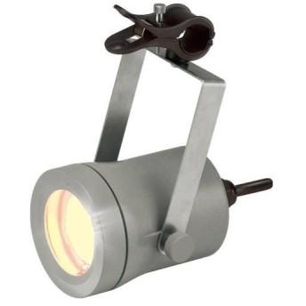 クリッピングライト リモコン防犯灯 ガーデンライト