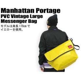 マンハッタンポーテージ Manhattan Portage PVC ビンテージ ラージ メッセンジャー バッグ(manhattan portage PVC Vintage Large Messenger Bag MP1607VPW)