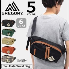 グレゴリー ウエストバッグ GREGORY テール ゲート(gregory Tail Gate Waist Bag ウエストポーチ 65252)(父の日 プレゼント)