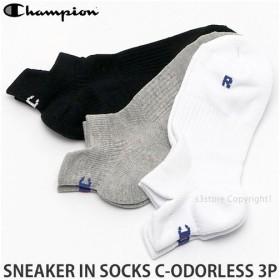 チャンピオン CHAMPION SNEAKER IN SOCKS C-ODORLESS 3P 靴下 くるぶし 3足セット ストレッチ カラー:モノトーンアソート