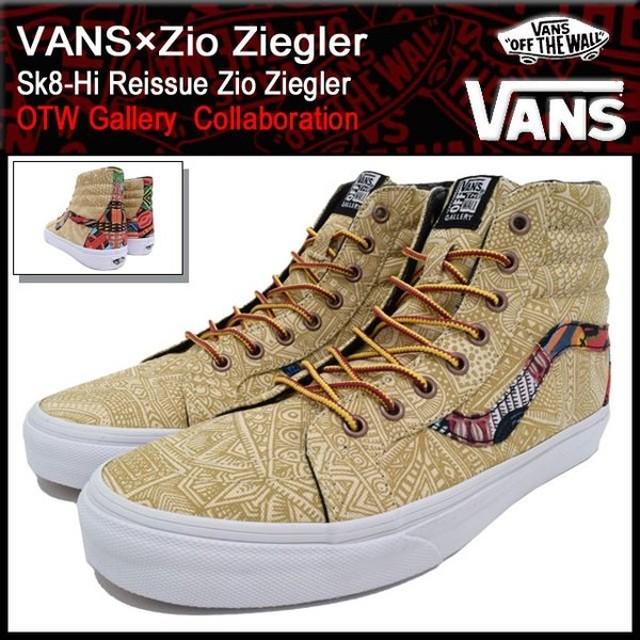バンズ VANS×Zio Ziegler スニーカー スケート ハイ リイシュー Zio Ziegler OTWギャラリー コラボ メンズ 男性(VN-0ZA0FIU Sk8-Hi Reissue)