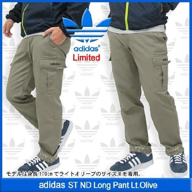 アディダス adidas ST ND ロング パンツ ライトオリーブ 限定(adidas ST ND Long Pant Lt.Olive Limited パンツ メンズ 男性用 Z04703)