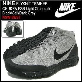 ナイキ NIKE スニーカー フライニット トレーナー チャッカ FSB Light Charcoal/Black/Sail/Dark Grey 限定 メンズ(男性用) (625009-001)