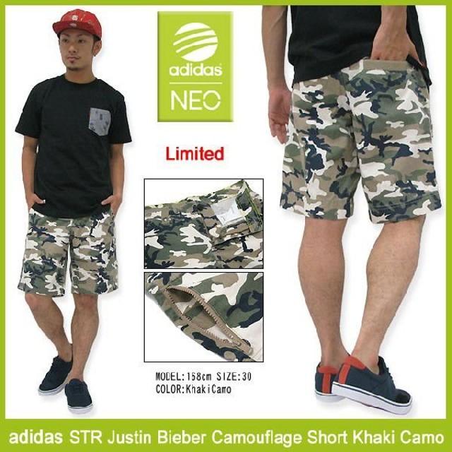 アディダス adidas STR ジャスティン ビーバー カモフラージュ ショーツ カーキカモ 限定(Justin Bieber Camouflage Short メンズ F78885)