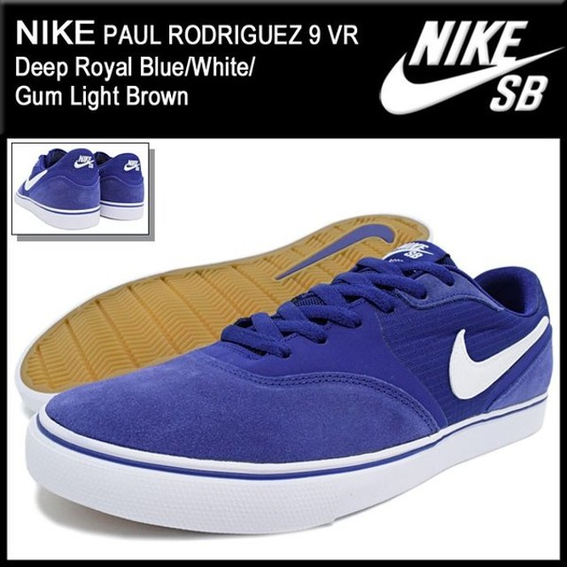 ナイキ NIKE スニーカー メンズ 男性用 ポール ロドリゲス 9 VR Deep Royal Blue/White/Gum Light Brown(PAUL RODRIGUEZ 9 VR SB 819844-412)