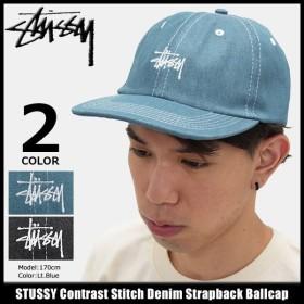 ステューシー STUSSY キャップ 帽子 Contrast Stitch Denim Strapback Cap(ストラップバック 男性用 131677)
