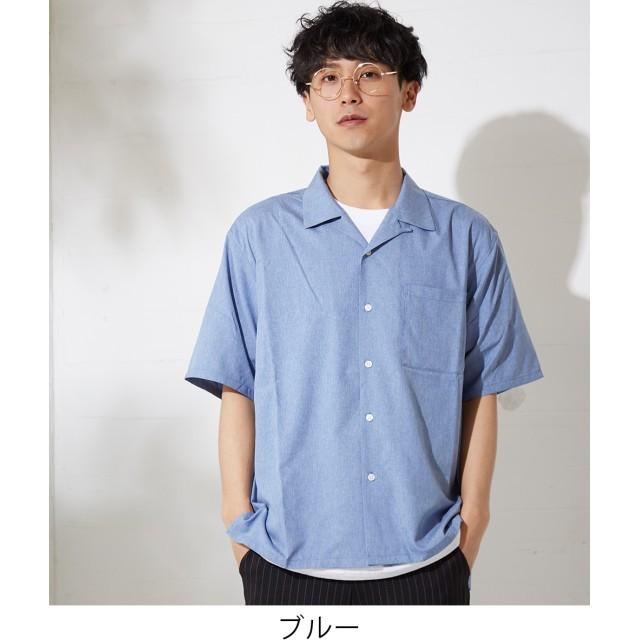 1e9a755a099 シャツ - improves 開襟シャツ 半袖 メンズ オープンカラーシャツ 無地 半袖シャツ カジュアルシャツ ボウリング