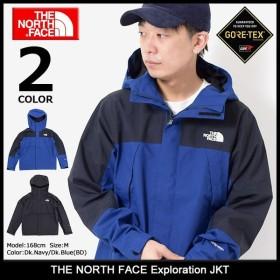 ザ ノースフェイス THE NORTH FACE ジャケット メンズ エクスプロレーション(Exploration JKT マウンテンパーカー GORE-TEX NP61704)