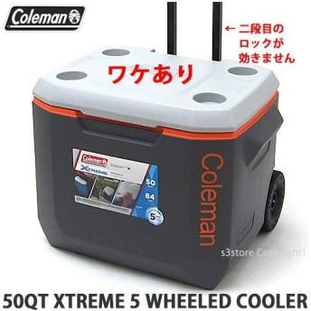 【ワケあり】 コールマン エクストリーム 5 ウィール クーラー COLEMAN 50QT XTREME 5 WHEELED COOLER クーラーボックス カラー:DG/OR/LG