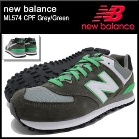 ニューバランス new balance スニーカー ML574 CPF Grey/Green メンズ(男性用) (new balance ML574 CPF グレー/グリーン ML574-CPF)