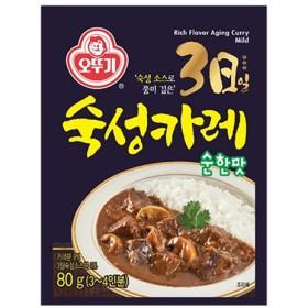 【オットギ】 3日熟成カレー甘口80g ★賞味期限2019年10月25日まで