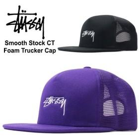ステューシー STUSSY Smooth Stock CT Form Trucker  Cap キャップ 帽子[BB]